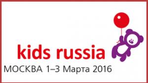 Выставка Kids Russia